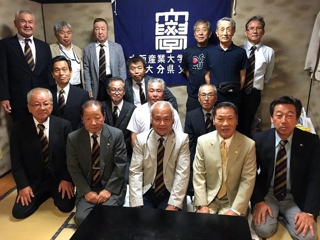 2019.9.14大分県支部.JPG